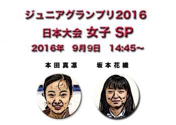 japanONNA2