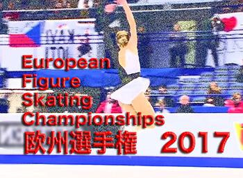 メドベージェワ 欧州選手権