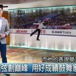 羽生結弦│海外の反応・中国人気は加熱で暴走