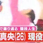 浅田真央ちゃん本当に引退しちゃうんですね