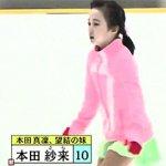 本田紗来ノービス優勝2018全日本ジュニアで望結と姉妹対戦の結果?