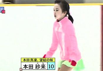 本田紗来│ノービス優勝で2018全日本ジュニアで望結と姉妹対戦か?
